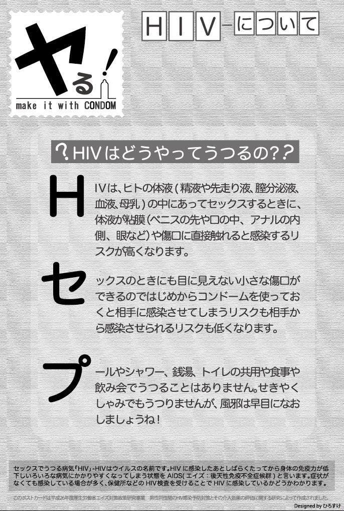 H26-8